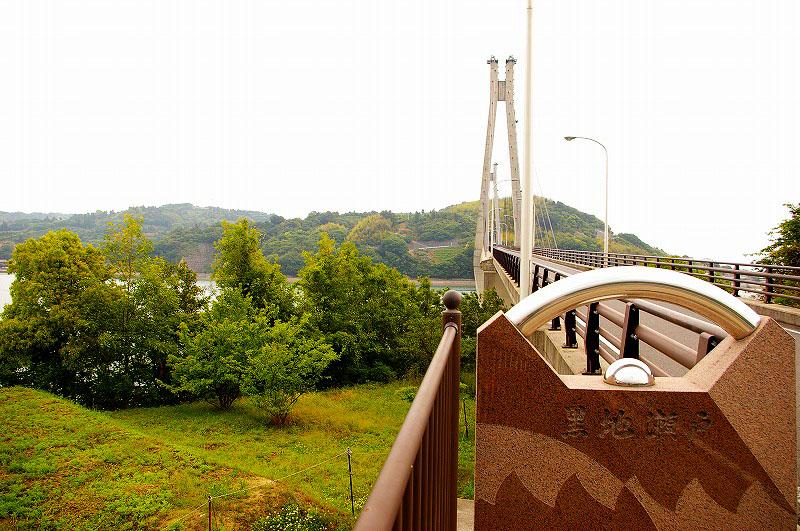 橋と大芝島のコピー