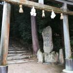 「神魂神社」読めますか?